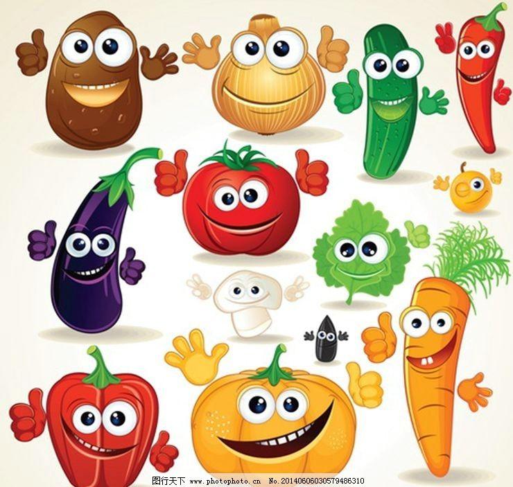 设计图库 广告设计 卡通设计  卡通瓜果蔬菜 瓜果 茄子 土豆 黄瓜图片