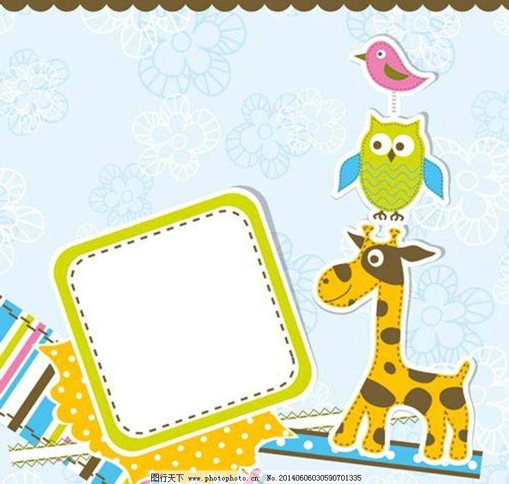 卡通动物背景图片_卡通设计_广告设计_图行天下图库