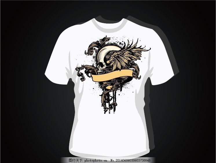 t恤图案 骷髅 t恤 t恤印花 短袖t恤 t恤衫 t恤花纹 图案 时尚 手绘
