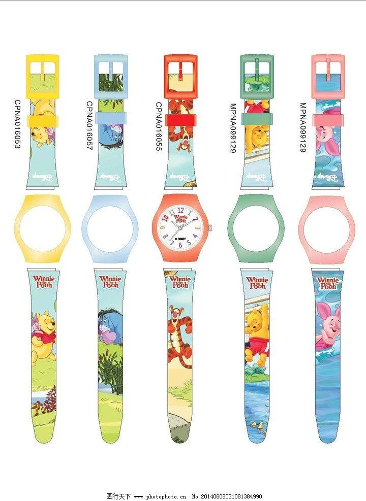 儿童手表图片