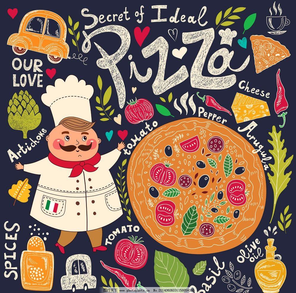 儿童美食海报手绘图片