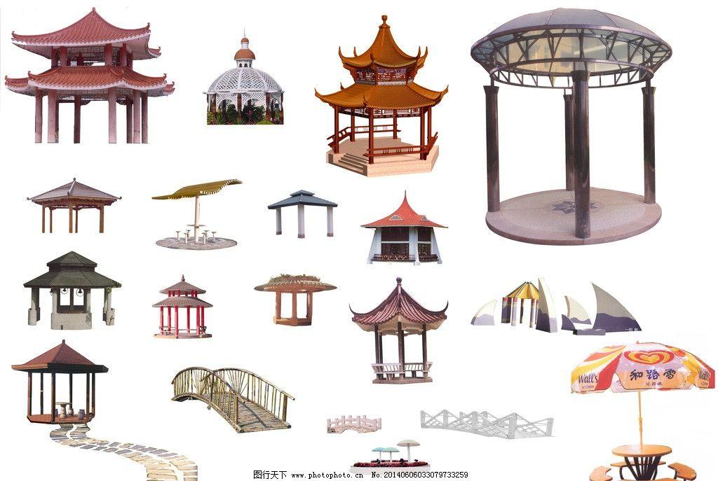 设计素材 凉亭与假山 园林设计素材 风景园林设计效果图素材 p