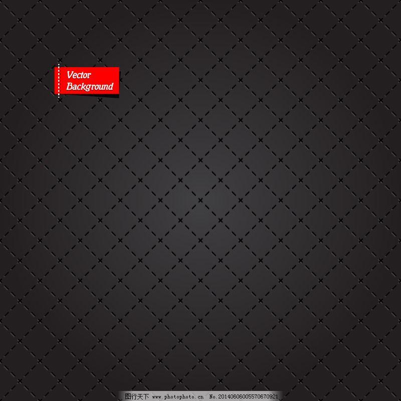黑色菱形格背景矢量素材