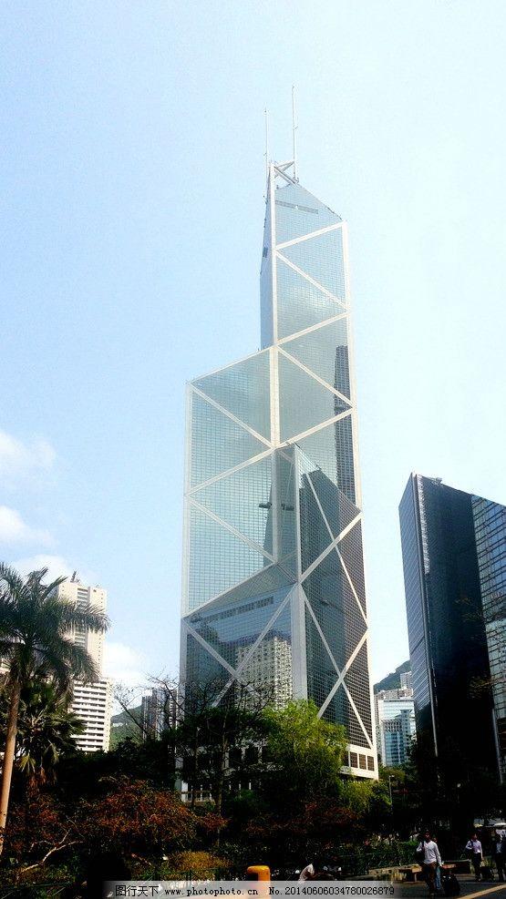 香港中银大厦 香港城市建筑 香港城市风光 建筑景观 摄影