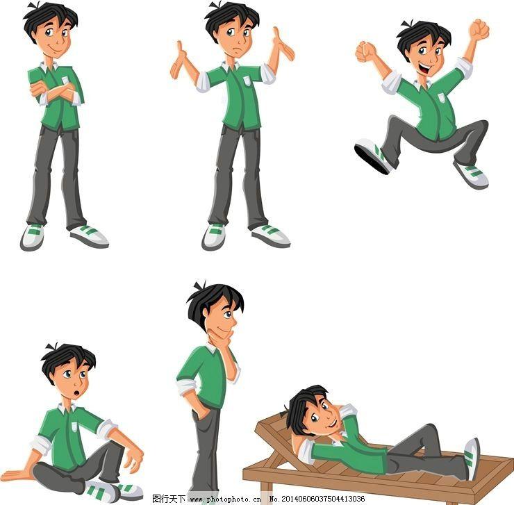 卡通少年 少年 小孩 中学生 卡通人物 卡通动漫 动漫人物 漫画人物
