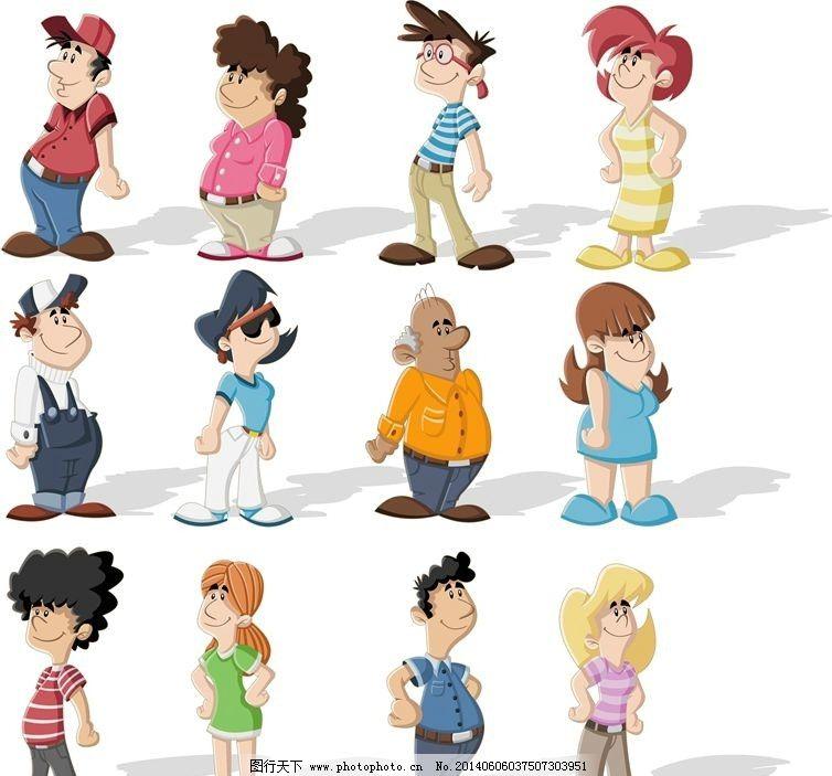 卡通人物图片图片