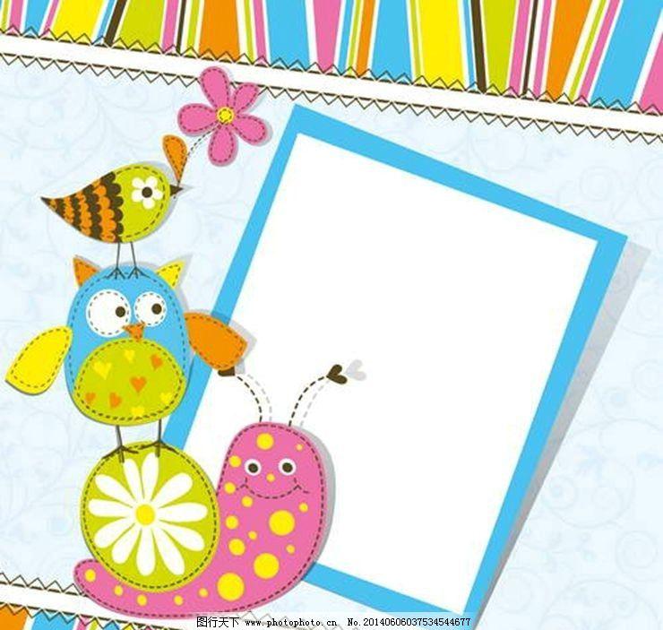 卡通动物背景 猫头鹰 小鸟 蜗牛 卡通动物 时尚背景 绚丽背景 背景