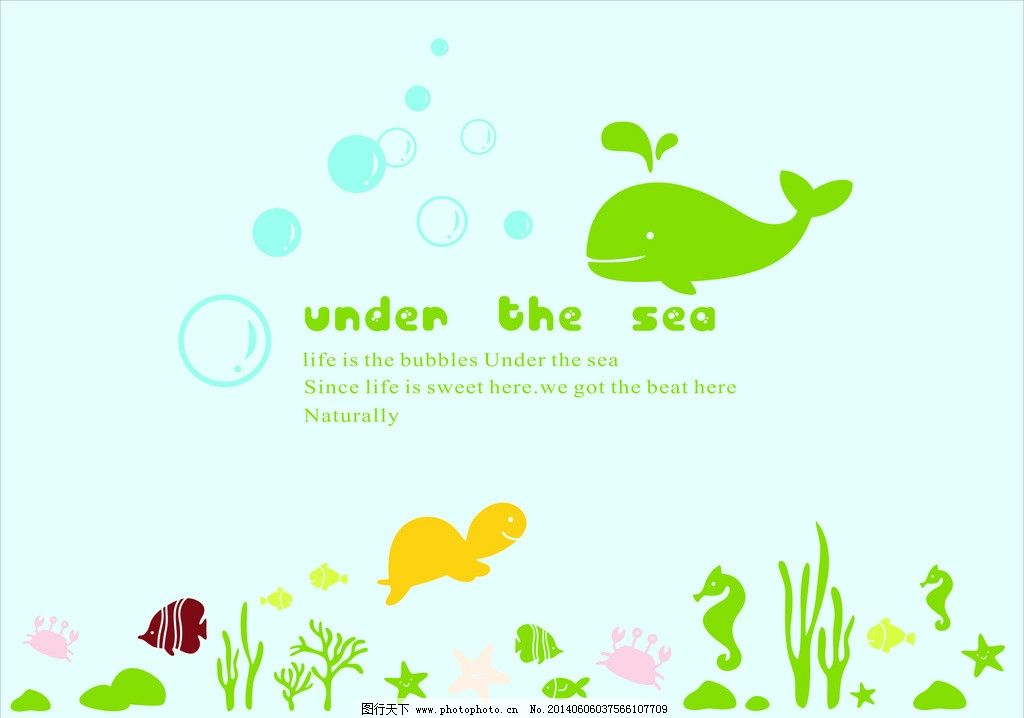 海底世界 硅藻泥 动物 乌龟 鲸鱼 海藻 鱼儿 海马 贝壳 卡通设计 广告