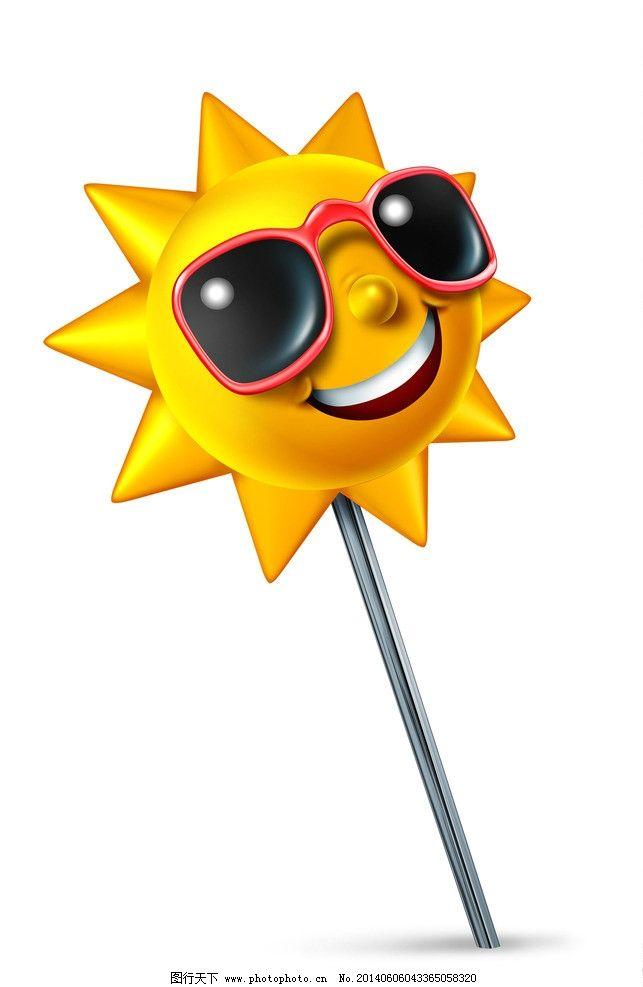 卡通太阳 小太阳 墨镜 笑脸 可爱卡通 卡通笑脸 其他 动漫动画图片