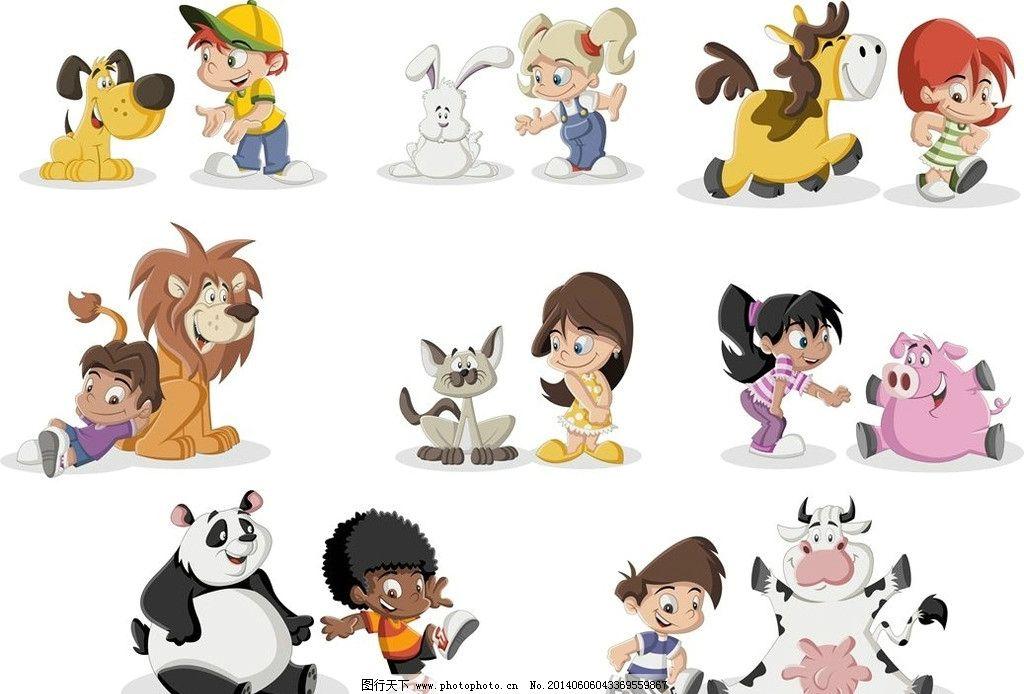 卡通动物 小孩 孩子 小狗 狮子 大熊猫 小猪 奶牛 卡通人物 卡通动漫