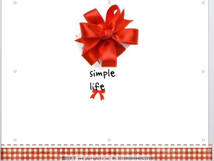 包装 礼品 礼物 设计 礼物 包装 设计 礼品 其他ppt模板