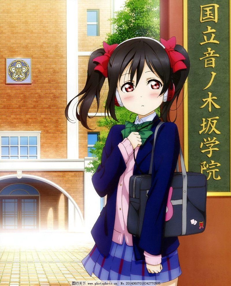 矢泽妮可 lovelive 动漫 同人 少女 学校 校服 动漫人物 动漫动画
