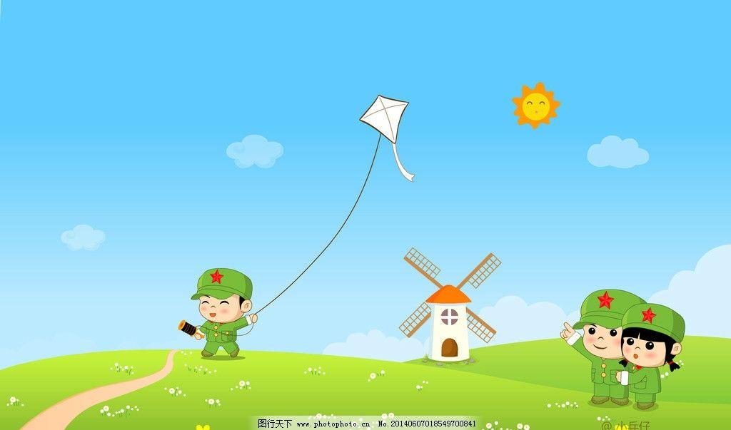 小兵仔壁纸放风筝图片