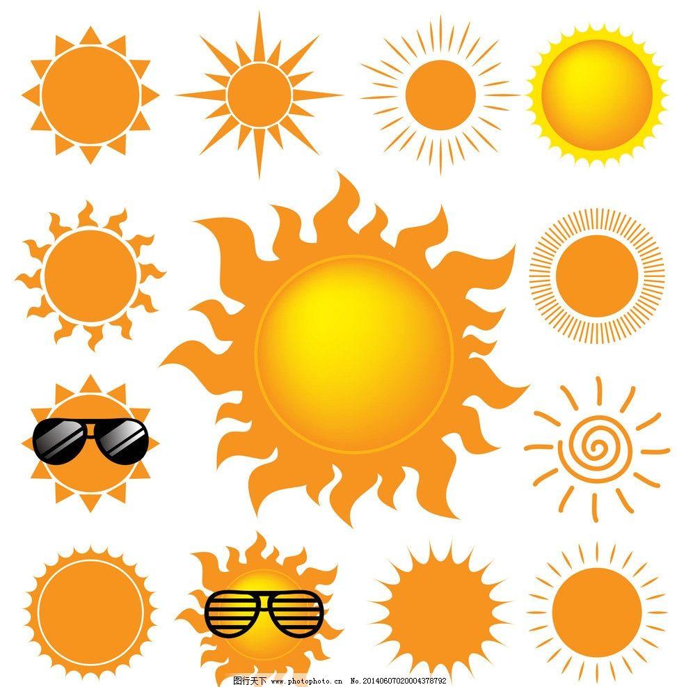 太阳图标图片