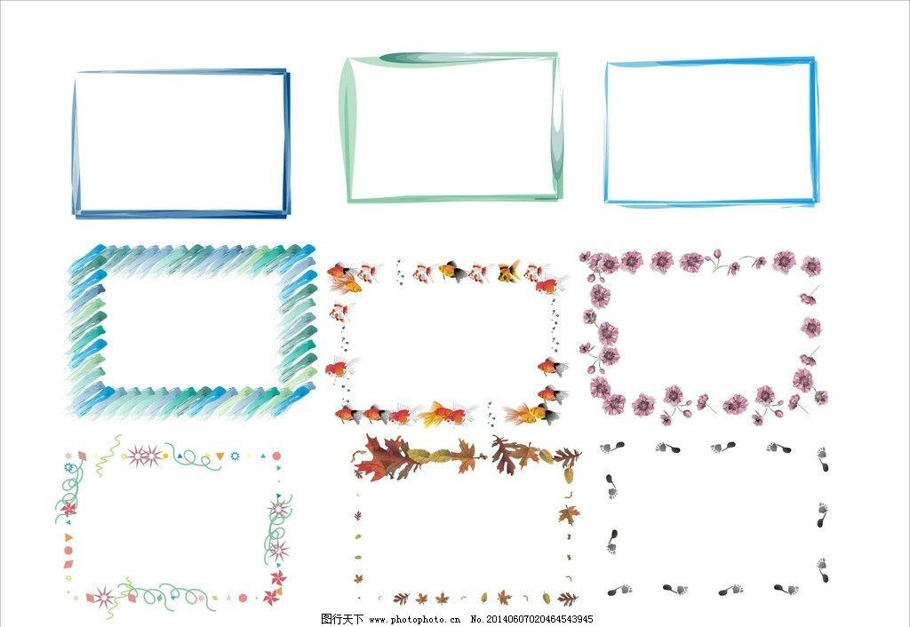 画框 简单 边框 框 花边 边框相框 底纹边框 设计 cdr