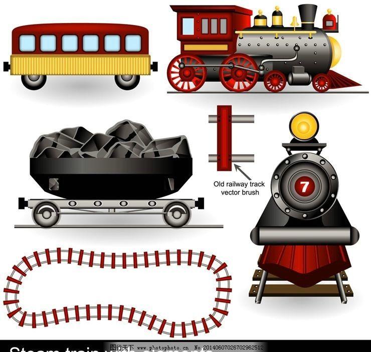 蒸汽火车头 火车车厢 油罐车 火车 火车头 地铁 电车 火车设计 蒸汽