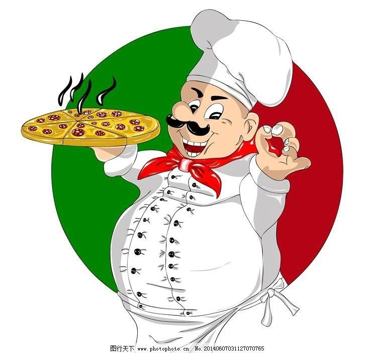 披萨设计 披萨logo 美食 西餐 时尚背景 绚丽背景 背景素材 背景图案
