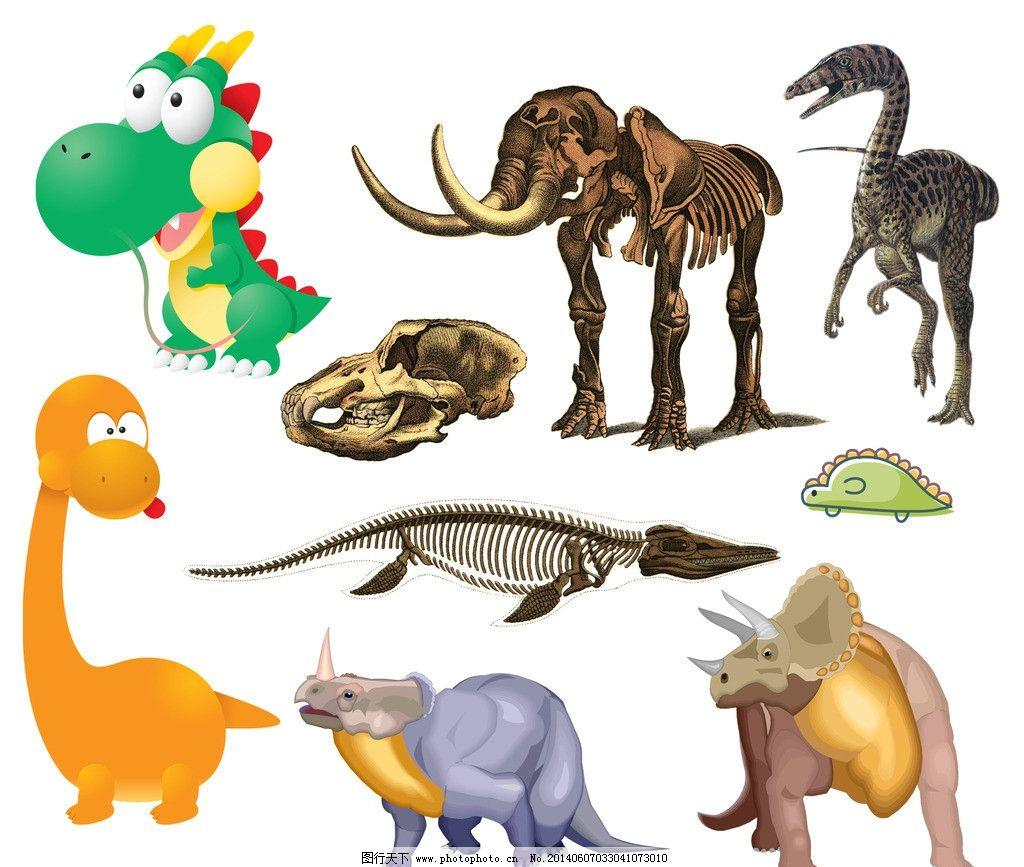 手绘恐龙图片大全大图