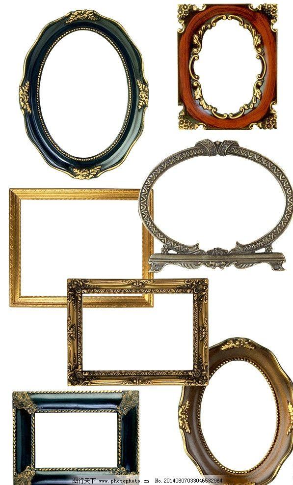 镜框 相框 油画框 欧式化妆镜 复古镜子 装饰素材 罗马纹 psd分层素材
