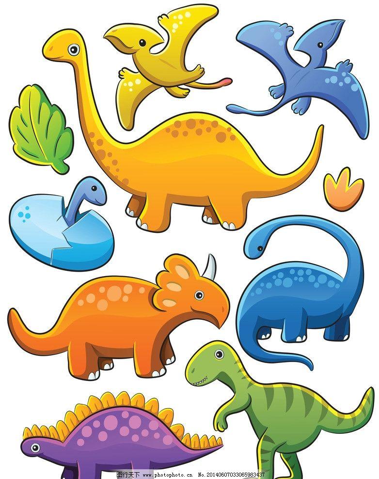 卡通恐龙 恐龙 卡通 简笔画 儿童画 插画 韩式 清新 可爱 手绘 侏罗纪 卡
