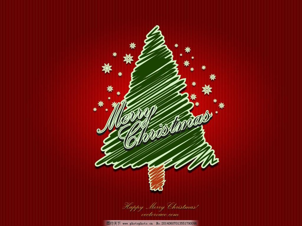 创意手绘圣诞树免费下载 创意 圣诞树 手绘 线条 雪花 创意 手绘 线条
