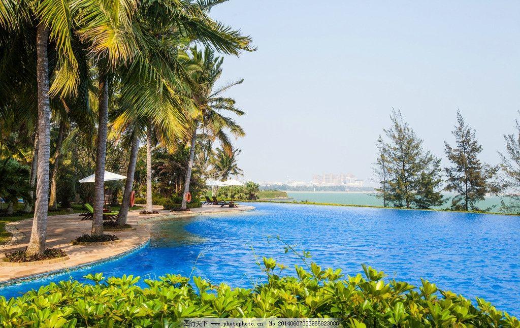 三亚 沙滩 大海 阳光 蓝天 休闲 旅游 海南景点 海南自然风光 海南岛