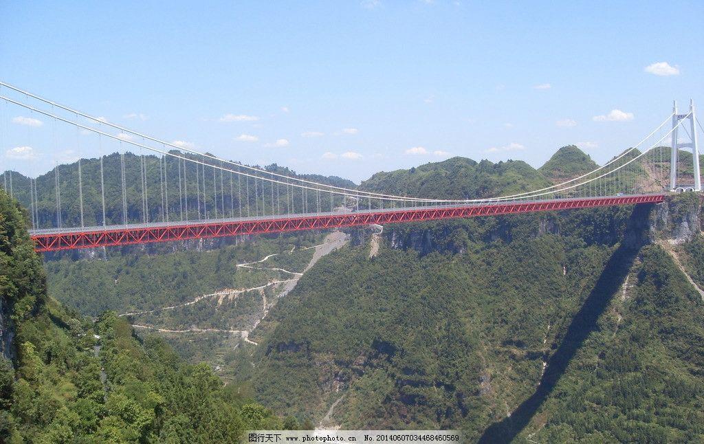 矮寨大桥图片