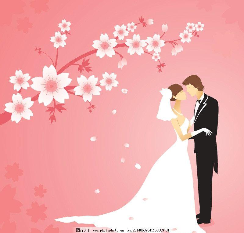 新娘 卡通少女 手绘少女 婚纱 女孩 性感 梅花 卡通表情 卡通笑脸