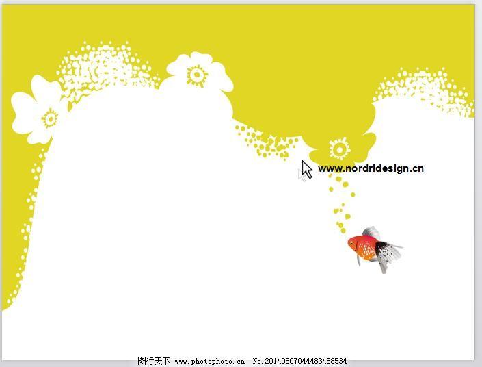 黄色背景ppt模板下载