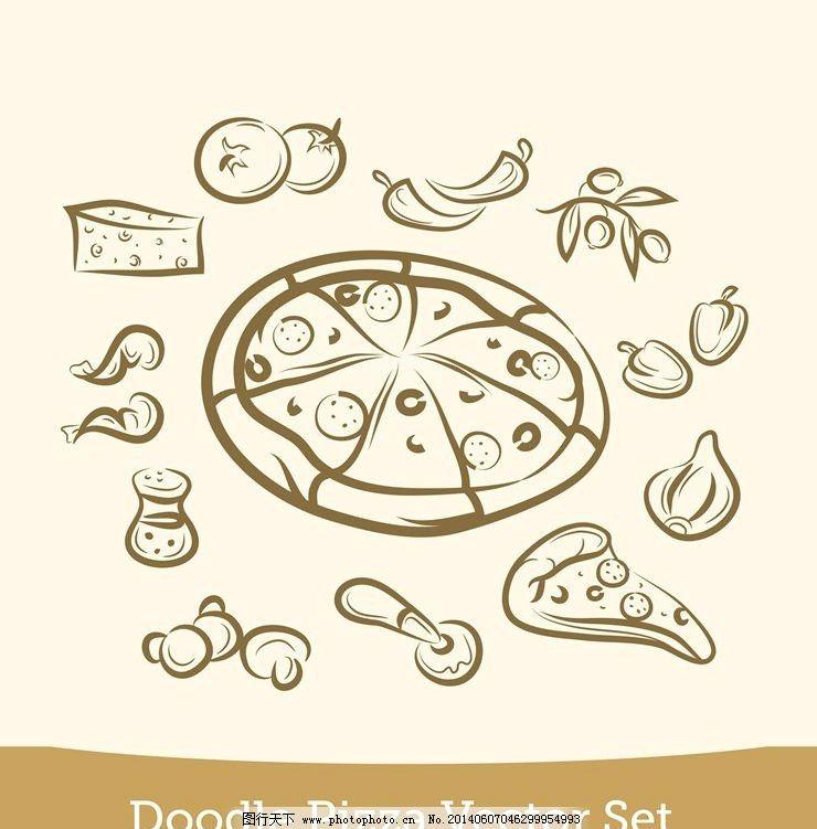 披萨PIZZA 披萨 比萨 PIZZA 披萨图标 披萨设计 披萨LOGO 美食 西餐 时尚背景 绚丽背景 背景素材 背景图案 矢量背景 背景设计 抽象背景 抽象设计 卡通背景 矢量设计 卡通设计 艺术设计 餐饮美食 生活百科 矢量 EPS