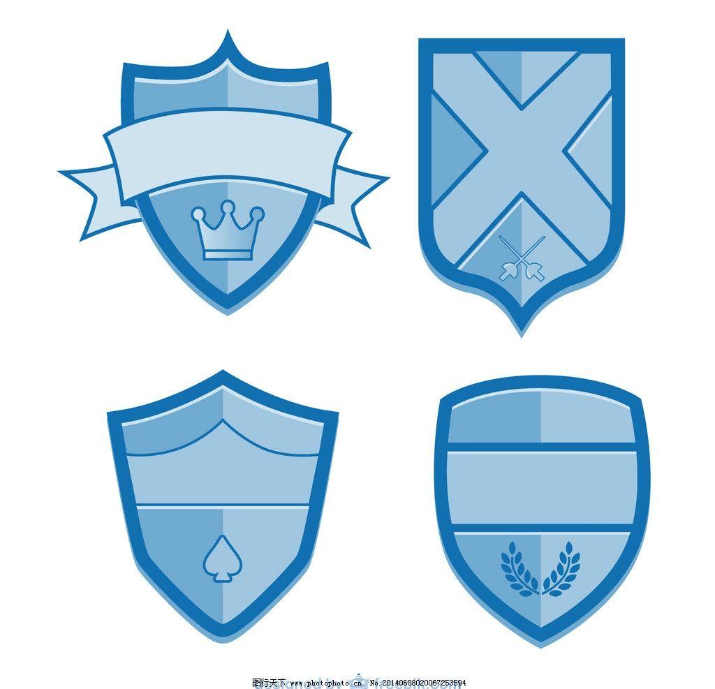 安全盾牌logo设计步骤