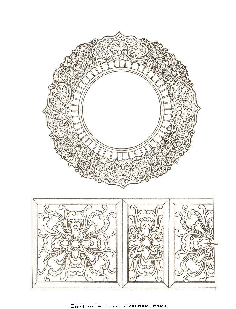 木雕纹样 传统木雕 古建筑 古家具 纹样 中国艺术 古代艺术 吉祥图案