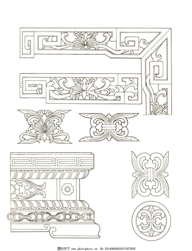 木雕纹样 传统木雕 木雕 古建筑 古家具 纹样 中国艺术 古代艺术 吉祥