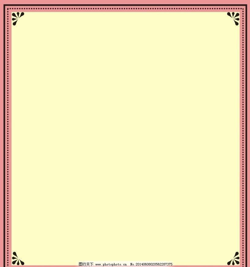 边框 底纹 图案 背景 色彩 线条 素材 底纹边框 条纹线条 设计 cdr