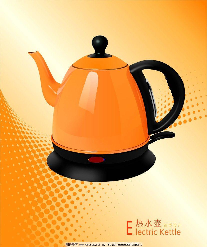 热水壶造型设计图片