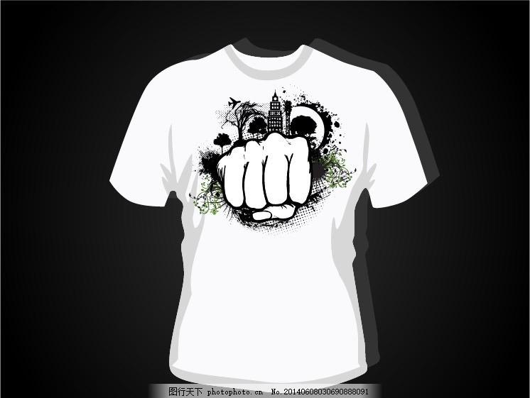 t恤图案 拳头 时尚 手绘插画 潮流元素 创意设计 多媒体