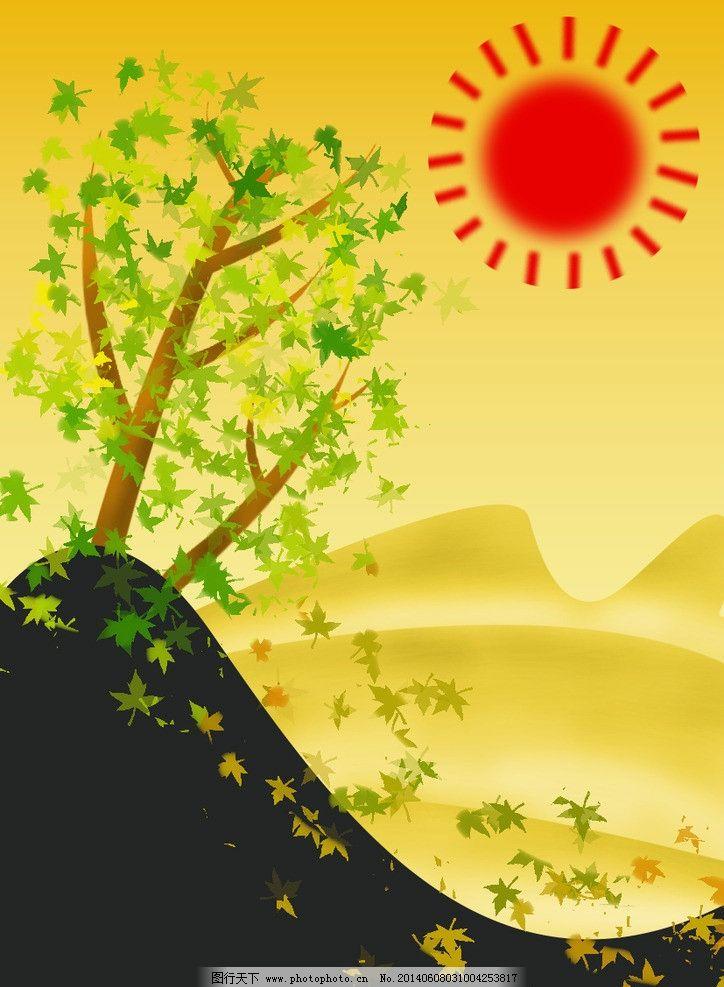 枫叶 画 风景图片