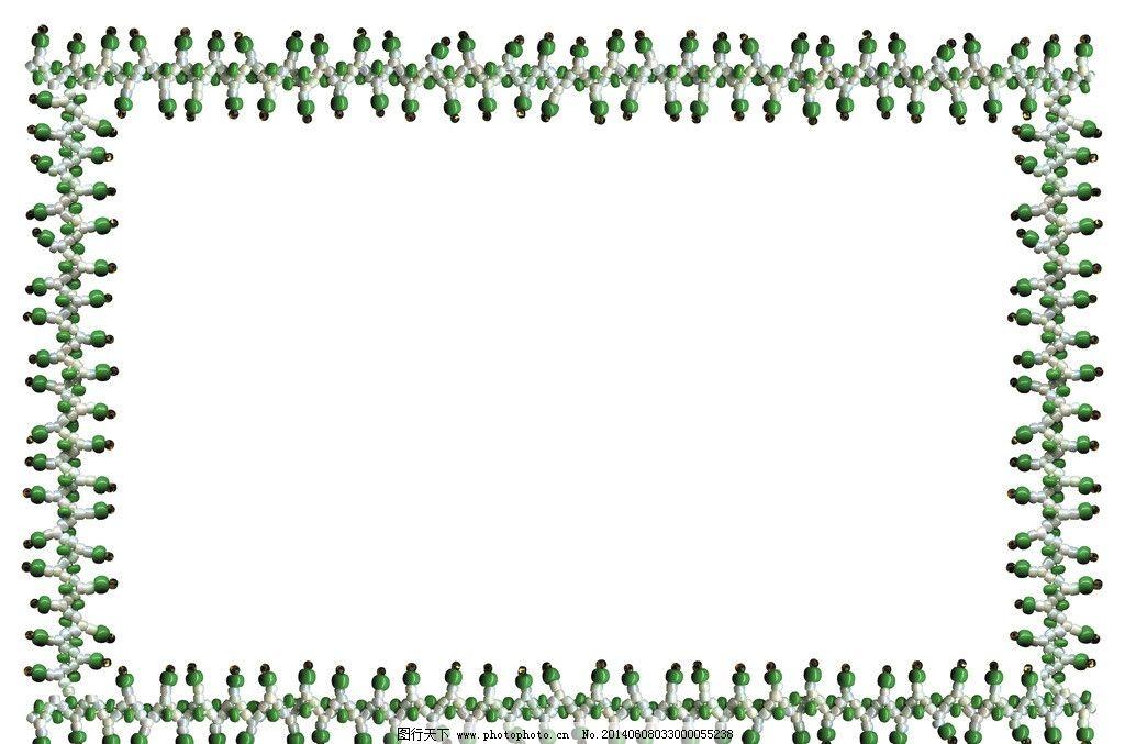 边框 画框 边角框 文字框 文本框 手绘花纹 珠子 宝石 日本 韩国 流行