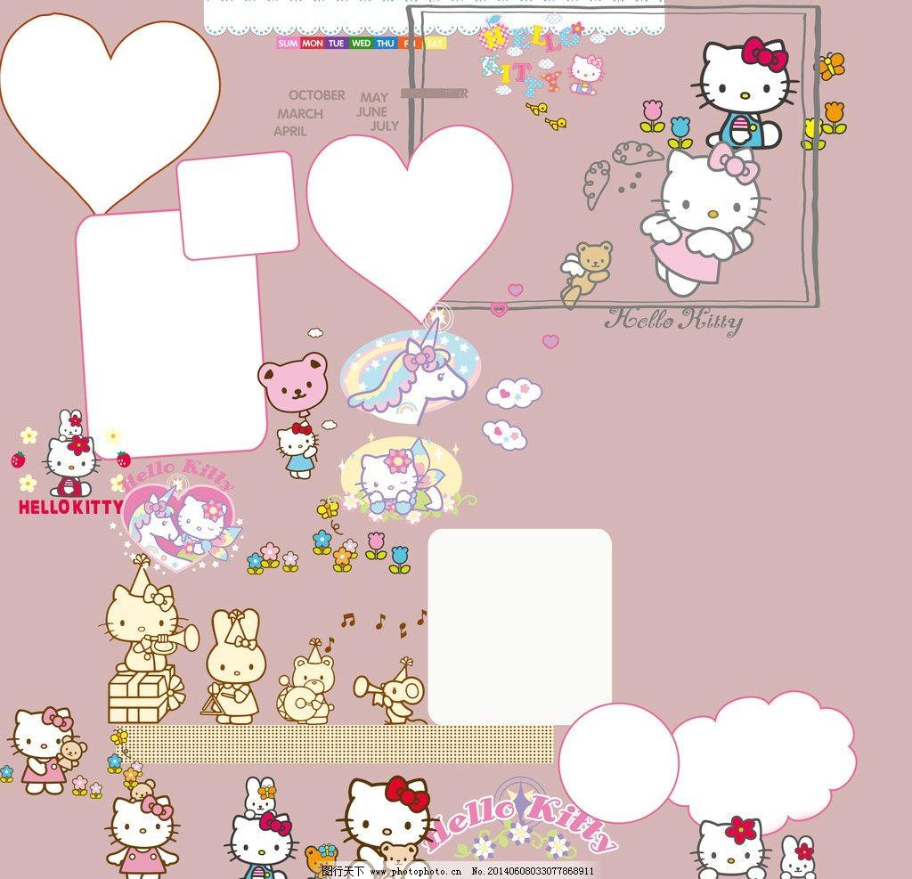 凯蒂猫 凯蒂猫咪图 卡通花朵 云朵 粉色 可爱