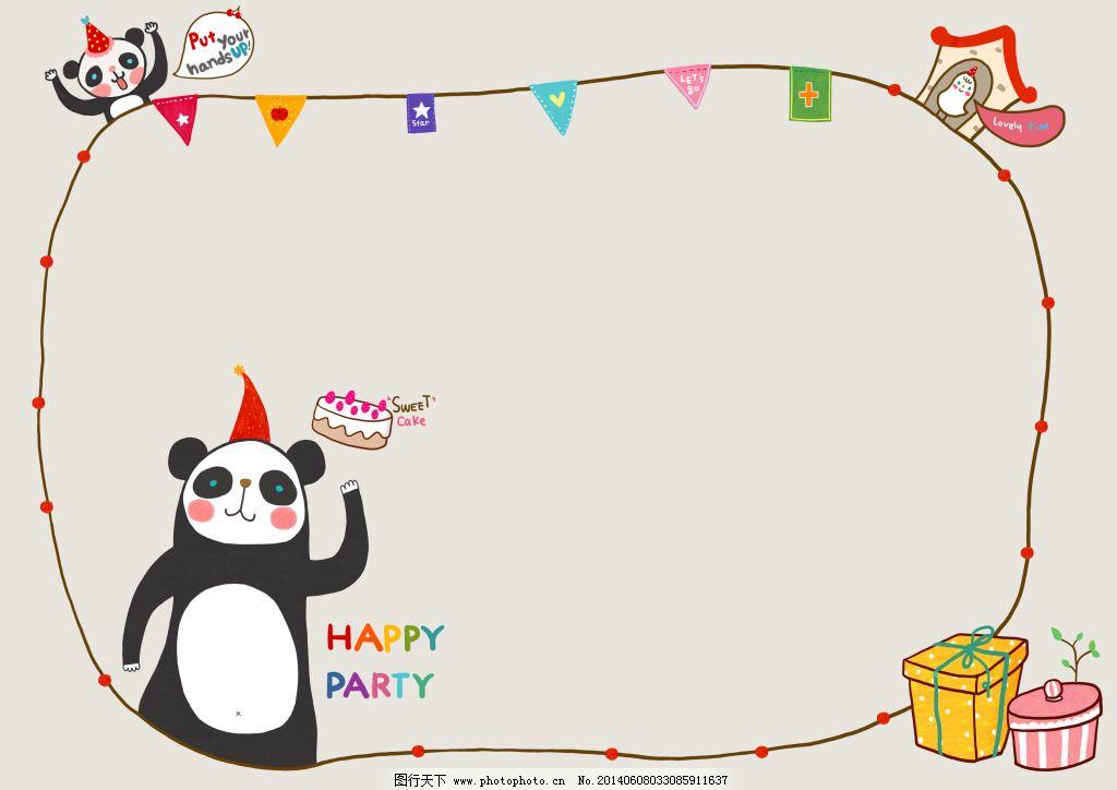 卡通 可爱 熊猫 卡通 可爱 动物 熊猫 对话框 psd源文件 其他psd素材