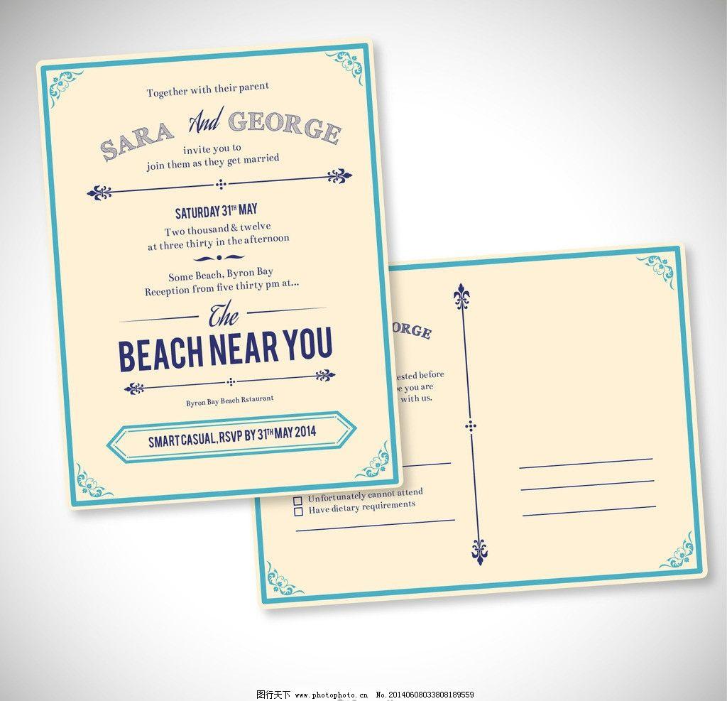 信纸 欧式花纹 花纹边框 邮票 卡片 海报 明信片 花纹 边框 矢量图片