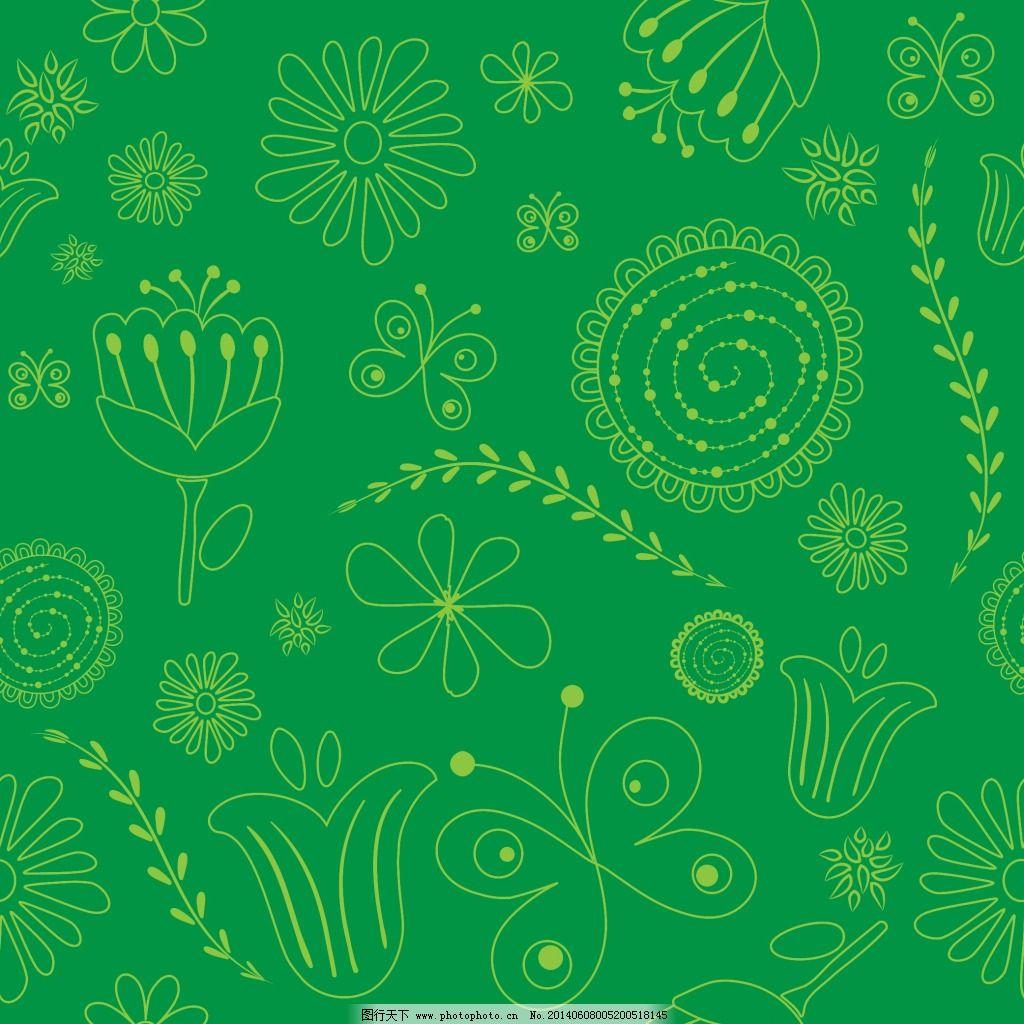 底纹 花纹 绿色 叶子 绿色 花纹 叶子 底纹 矢量图 花纹花边