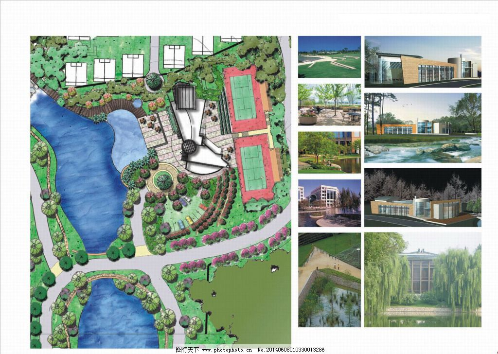 风景 室外 植物 室外 植物 风景 装饰素材 园林景观设计图片