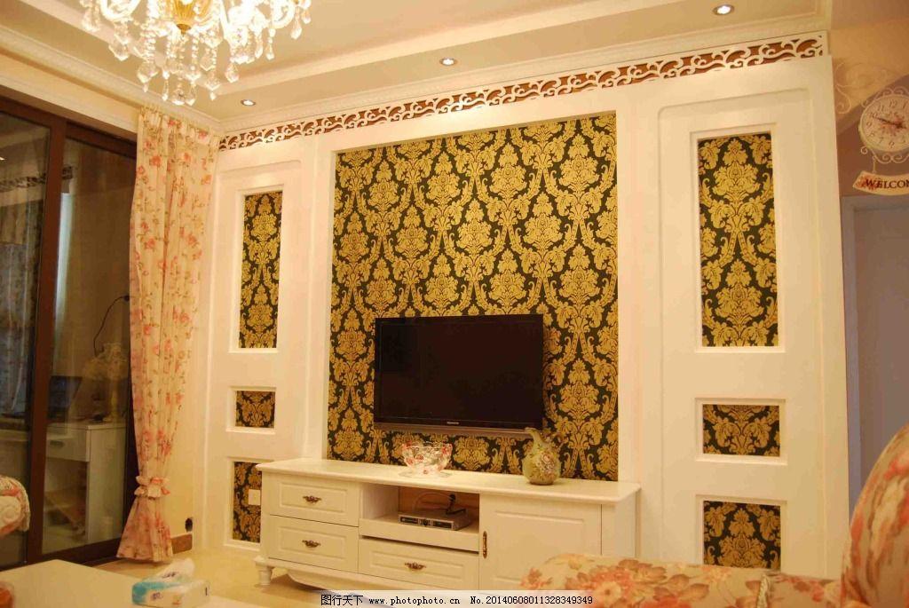 电视背景墙设计 电视背景墙设计免费下载 壁纸 装修 家居装饰素材