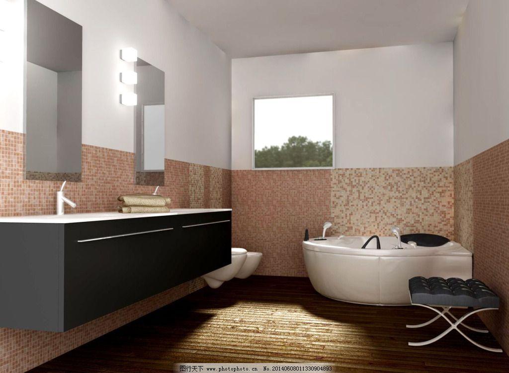浴室装修免费下载 室内设计