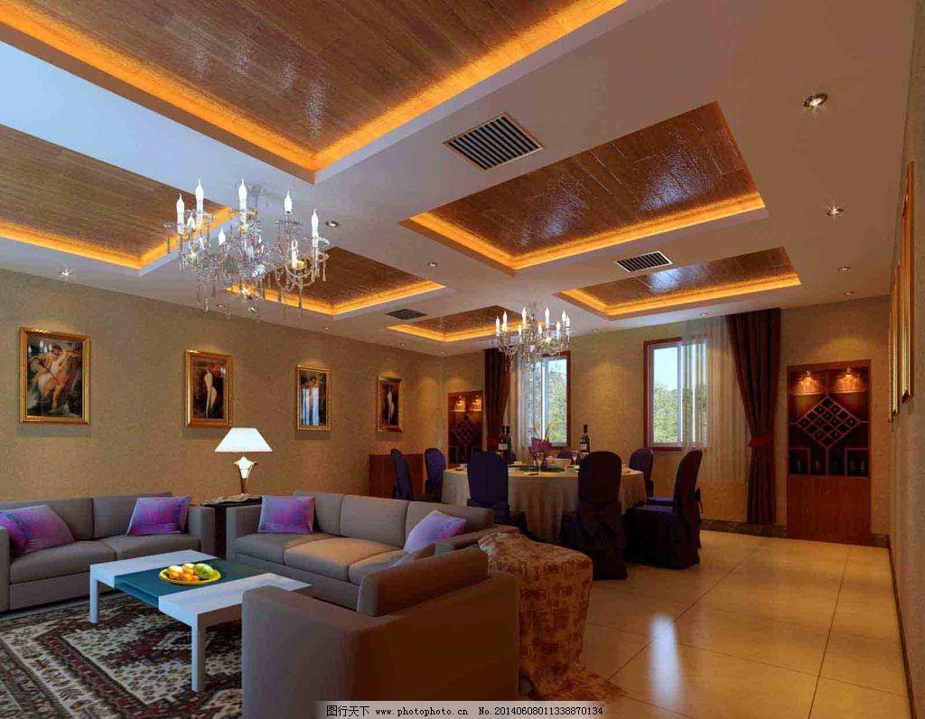 豪华客厅装修免费下载      客厅设计 装修设计      装修设计 客厅