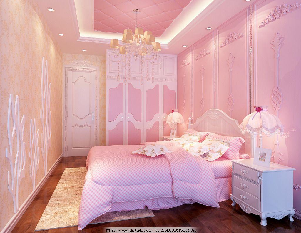 粉色卧室_室内设计_装饰素材