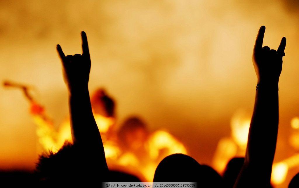 摇滚��.d9.+y��_摇滚现场演唱会歌迷图片