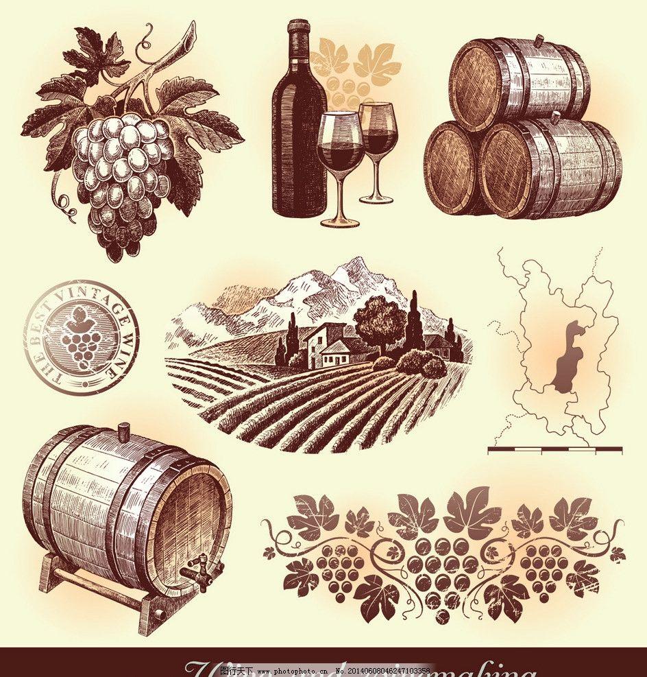 啤酒 酒桶 木桶 酒水 木纹 橡木桶 红酒 葡萄酒 木板 标签 餐饮美食