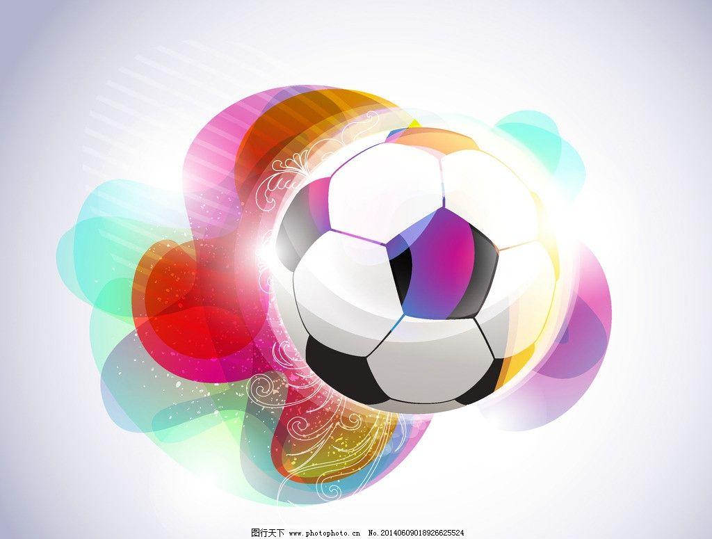 足球广告 广告设计 宣传设计 广告设计矢量素材 矢量 文化艺术 多媒体图片